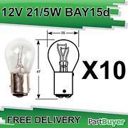 12V 5W Bulb
