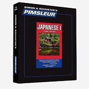 Pimsleur Japanese