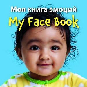 My Face Book (Russian/English Bilingual Edition) by Star Bright Books