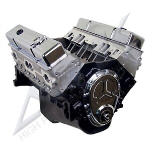 Moteur Chevrolet Small Block Engine 415hp Motor SBC 383