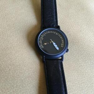 AKTEO Thematic watch, made in France