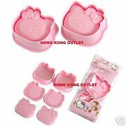 Hello Kitty Rice Mold