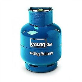 small calor gas bottle ideal spare 4.5kg