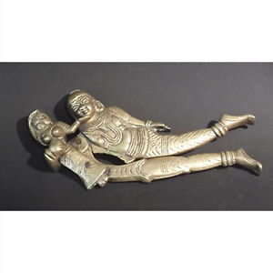 Antique Brass Indian Nutcracker