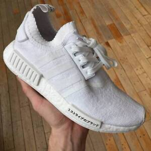 Adidas nmd R1 Japan triple white Taylors Hill Melton Area Preview