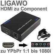 HDMI Component