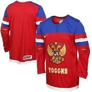 Eishockey Russia