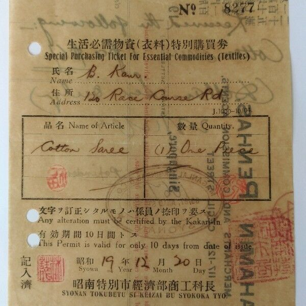 ~~From Singapore To Syonan :Authentic 1940's JAPANESE OCCUPATION Doc~~