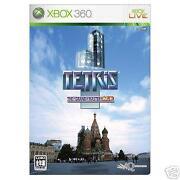 Xbox 360 Games Tetris