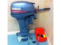 Yamaha 15hp 2 stroke outboard (not yet run in - 'as new' condition)