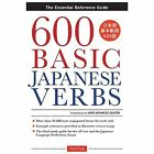 Reference Educational Textbooks in Japanese