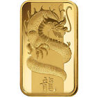 Pamp Suisse Gold Bullion Bars & Rounds