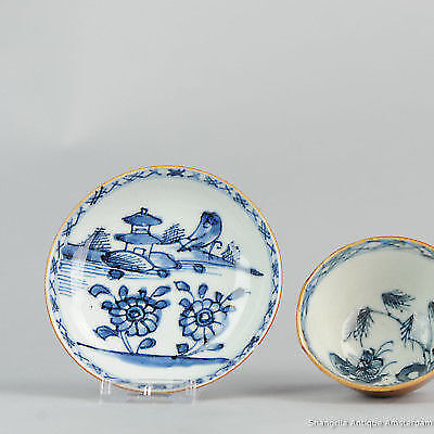 Antique 18th c Chinese Porcelain Blue & White Tea Bowl Cup Saucer Tea Drinking