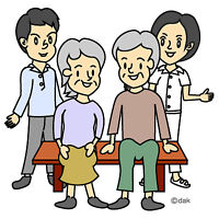 Position Available! - Retirement Home Manager