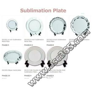 Sublimation Double Gold Rim Plate & Metal Plate  001501