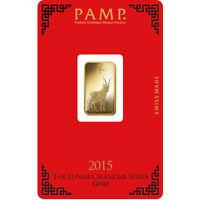 5 Grammes/Gram Lingotin Or Chèvre Gold PAMP Suisse Goat Bar 9999