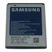 Samsung Illusion Battery