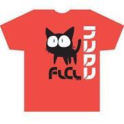 FLCL Shirt