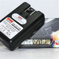 YiboYuan Blackberry Battery Charger with USB Output