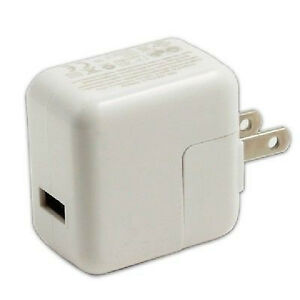 Travel USB wall charger adaptor for iPad / iPhone / iPod