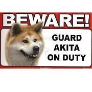 Guard Dog Sign