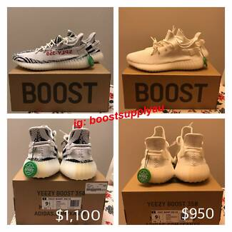 100% Authentic and Deadstock!! Yeezy, Ultraboost, NMD Chippendale Inner Sydney Preview
