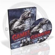 Gamera DVD