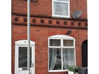 THE LETTINGS SHOP ARE PROUD TO OFFER A LOVELY 2 BED HOME IN WEDNESBURY, SCHOOL STREET, DSS WELCOME!!