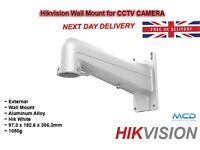 Hikvision DS-1602ZJ CCTV CAMERA WALL MOUNT - BRACKET