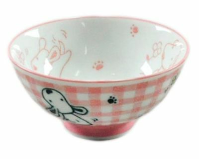 "2 PCS. Japanese 4""D Porcelain Children Rice Bowl Pink Kawaii Dog, Made in Japan"