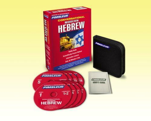 how to speak hebrew free