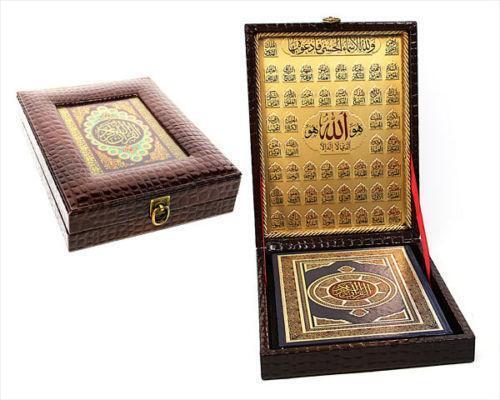 Quran Box Art Glass Ebay