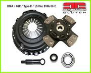 Competition Clutch B16