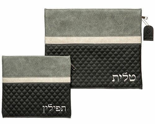 Black Gray Tallit & Tefillin Leatherette Bag Set - Jewish Prayer Shawl Bags