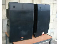 jbl control speaker 12 sr pair Only £100 very good condition hardly used Collectors Item..