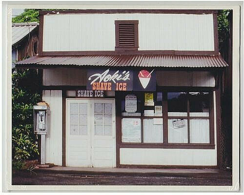 AOKIS SHAVE ICE 1978 HALEIWA GICLEE  PHOTO BY PHOTOGRAPHER ON 8X10 INCH MATT