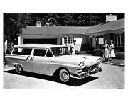 1957 Ford Station Wagon