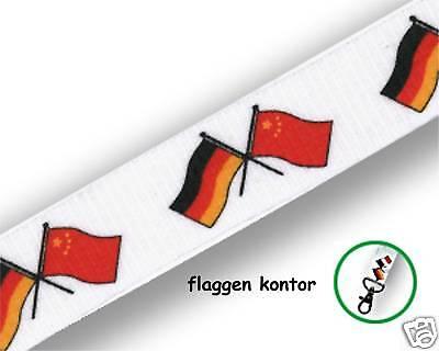 Schlüsselband Deutschland China Lanyard Flagge