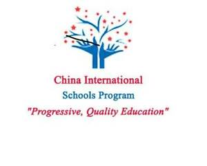 Teaching English in China - travel and work experience