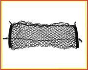 Acadia Cargo Net