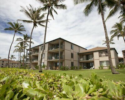 1 BEDROOM IMPERIAL, PONO KAI RESORT, FLOATS 1-52, ANNUAL, TIMESHARE, DEEDED - $99.00