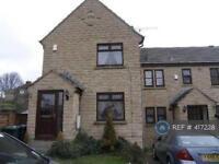 3 bedroom house in Fieldhurst Court, Bierley, Bradford, BD4 (3 bed)