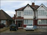 1 bedroom in Stilecroft Gardens, Wembley, HA0 (#1092467)