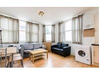 STUNNING ONE BEDROOM FLAT TO RENT IN BROMLEY BY BOW!! ** Only £335 Per Week**