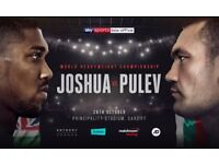 Joshua v Pulev - 5 Tickets Available! Great Seats!