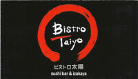 Hiring a Full-time, Permanent Japanese Cook at Bistro Taiyo