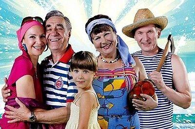 SVATY  СВАТЫ  BEST RUSSIAN COMEDY TV SERIES    10 DVD