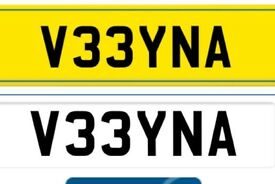 Private plate Veena
