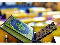 Contact a famous Quran teacher early and he is world famous Hafez