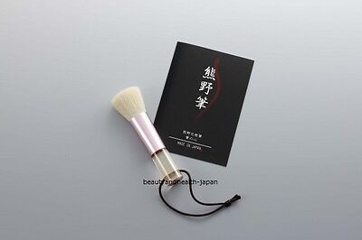 JAPAN KUMANO FACE/FACIAL CLEANSING FUDE/BRUSH SKIN BEAUTY CARE
